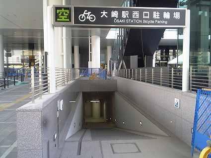 全国 → 東京都 → 大崎駅駅前 ...